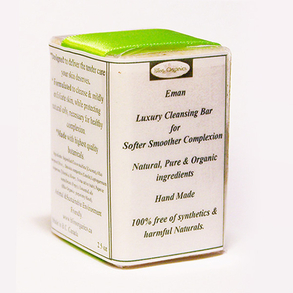 Eman Luxury Facial Cleansing Bar by Bliss Organics